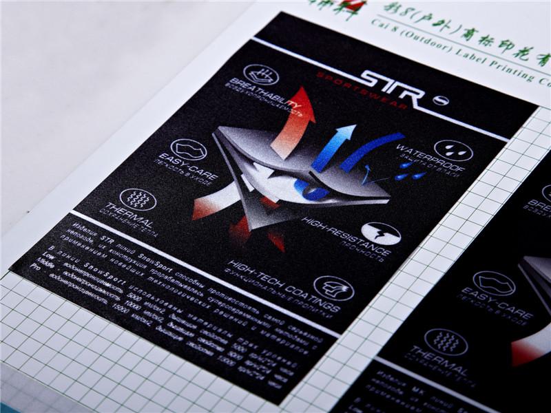 中国热升华数码商标:要买畅销热升华数码商标,就到百捷印花有限公司