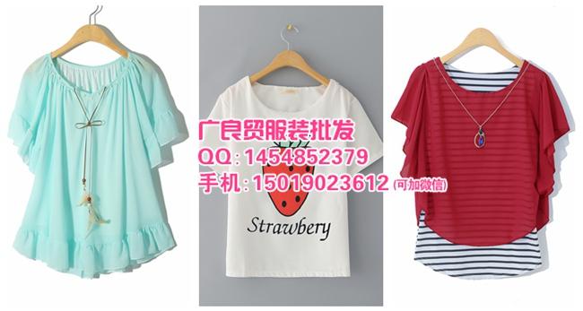 短袖女装批发批发市场武汉衣服批发市场郑州时尚女装批发市场