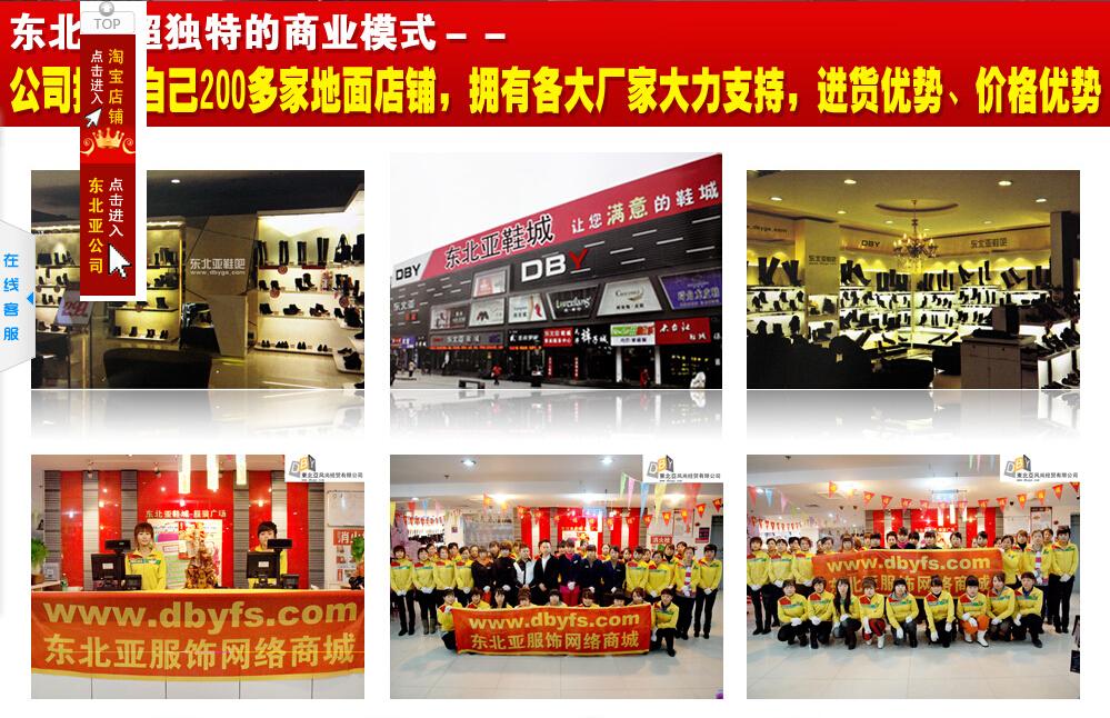 黑龙江东北亚网络批发,一件代发:销量第一的东北亚网络批发市场价格