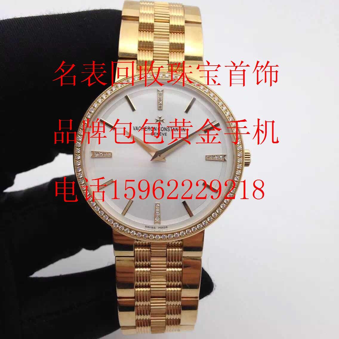 江阴二手新旧手表回收
