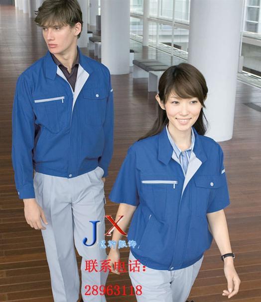 惠州哪家工作服定做质量好一些的?定做电话15989183016