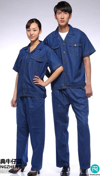 庞哲牛仔工作服装厂家 纯棉工作服夏装定制 短袖工作服批发价