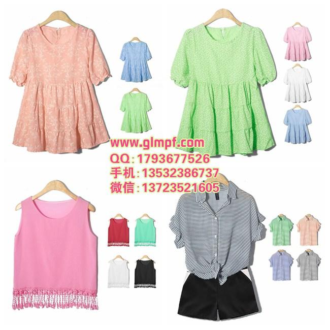 服装批发市场广东虎门厂家韩版女装一手货源工厂供货便宜低价批发
