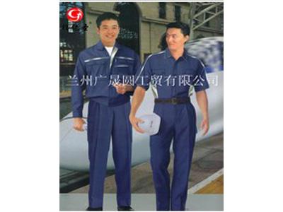 西宁工作服:甘肃工作服定做公司哪家最受欢迎