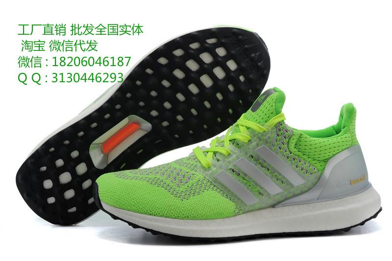 阿迪达斯微博鞋子代理耐克运动鞋,实用的阿迪达斯运动跑鞋哪有卖