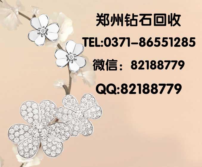 郑州二手浪琴钻石手表回收价格