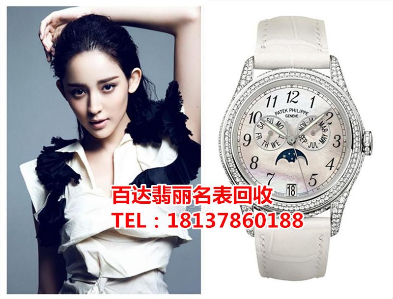郑州回收手表名表百达翡丽手表回收