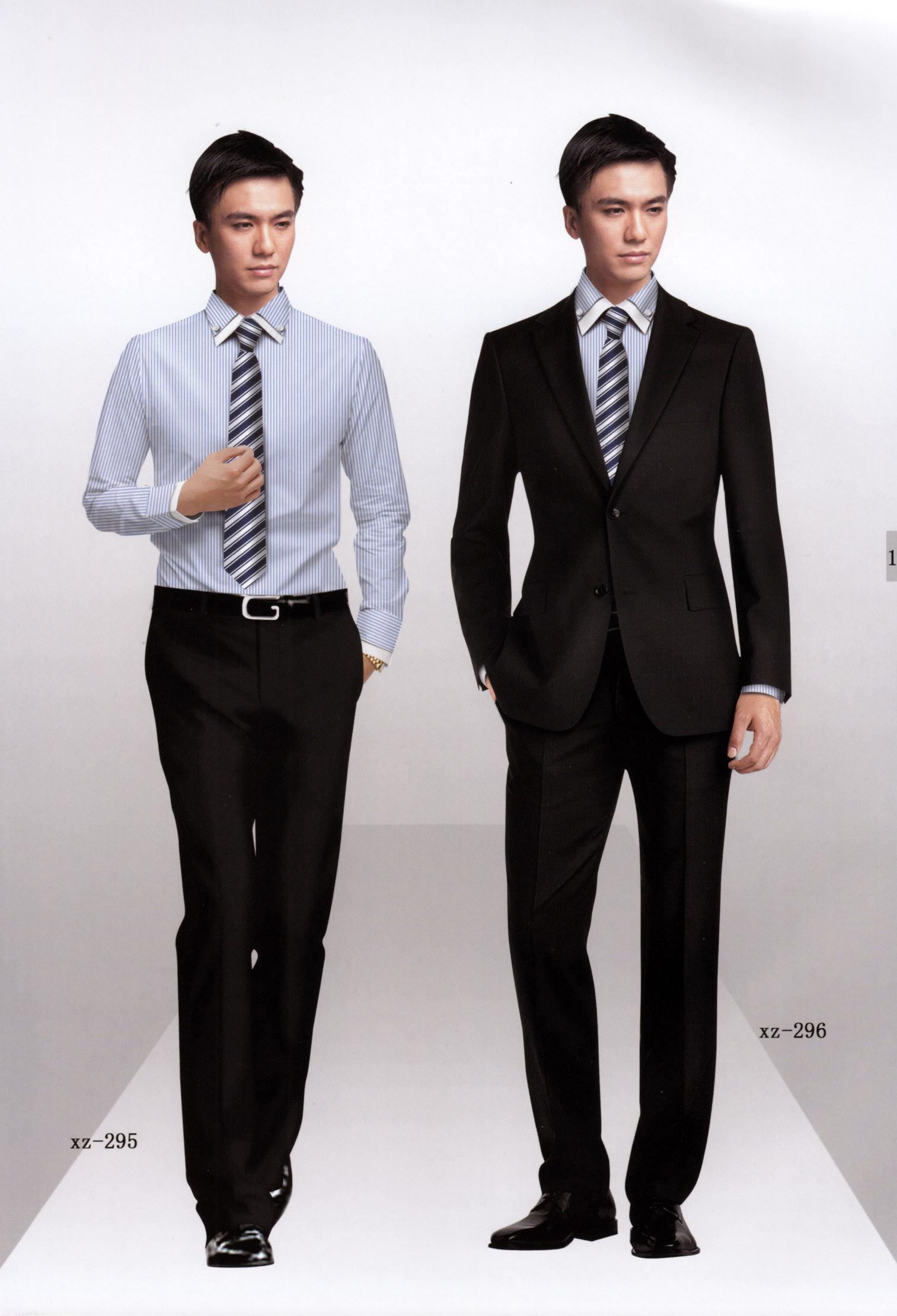 绵阳衬衣|衬衫定制|绵阳西服|西装定制推荐奕臣服饰