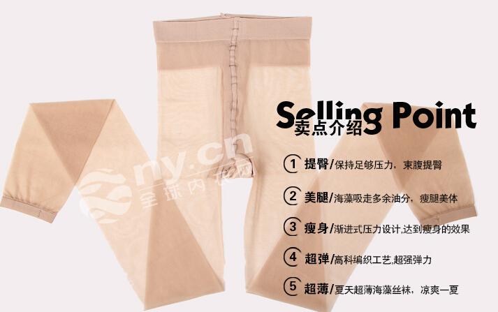 全球内衣网丝袜批发海藻T裆露趾袜低价批发