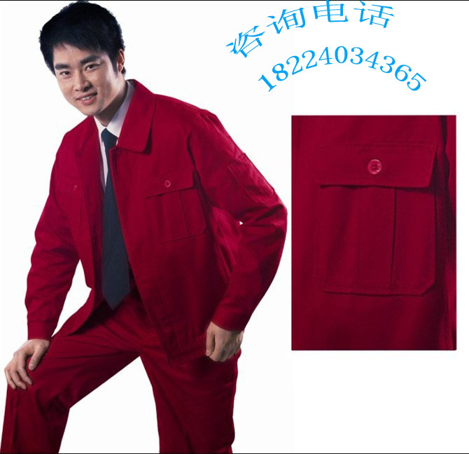 雅安工作服定做-雅安劳保服定做-雅安工作服厂家