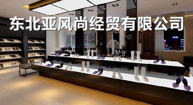 哈尔滨最好的皮中筒女靴市场价格_东北亚2014秋冬新款时尚潮流铆钉内增高弹力布+皮中筒女靴价格如何