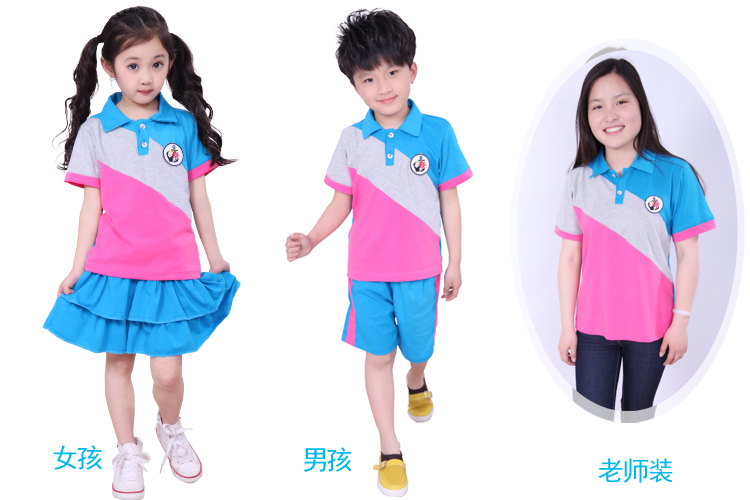 幼儿园服定制,在福州怎么买分销校服