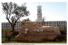 长岛建筑钟表:优惠的建筑大钟首选持久钟表集团