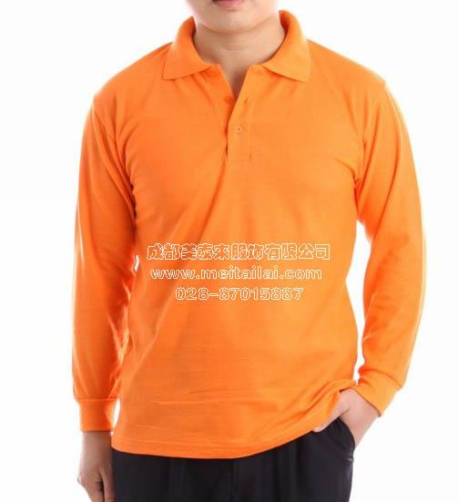 成都美泰来,专业的T恤供应商_达州文化衫