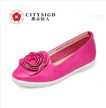 都市情人女鞋如何管理赢得市场