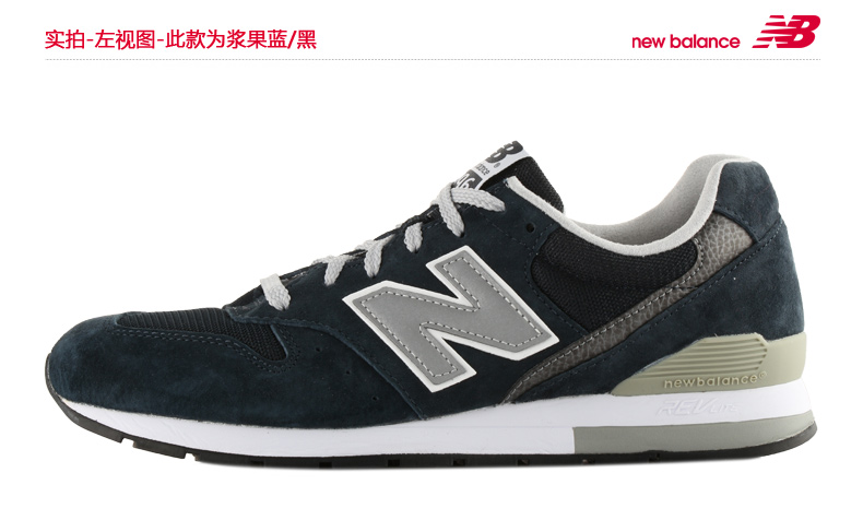 中国阿迪达斯neo:俏皮的新百伦996跑鞋推荐