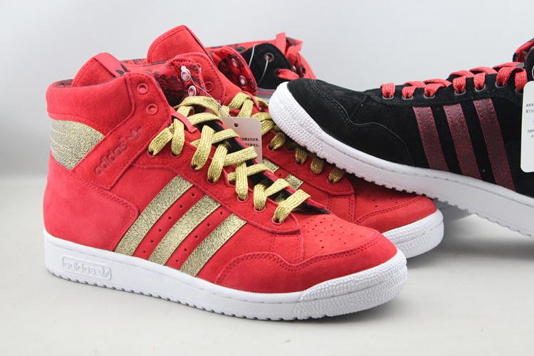 官网2014马年——优质的阿迪达斯运动鞋【供售】