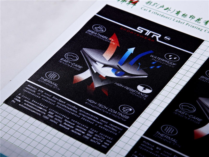 安徽商标热升华:价格适中的热升华数码商标哪儿买