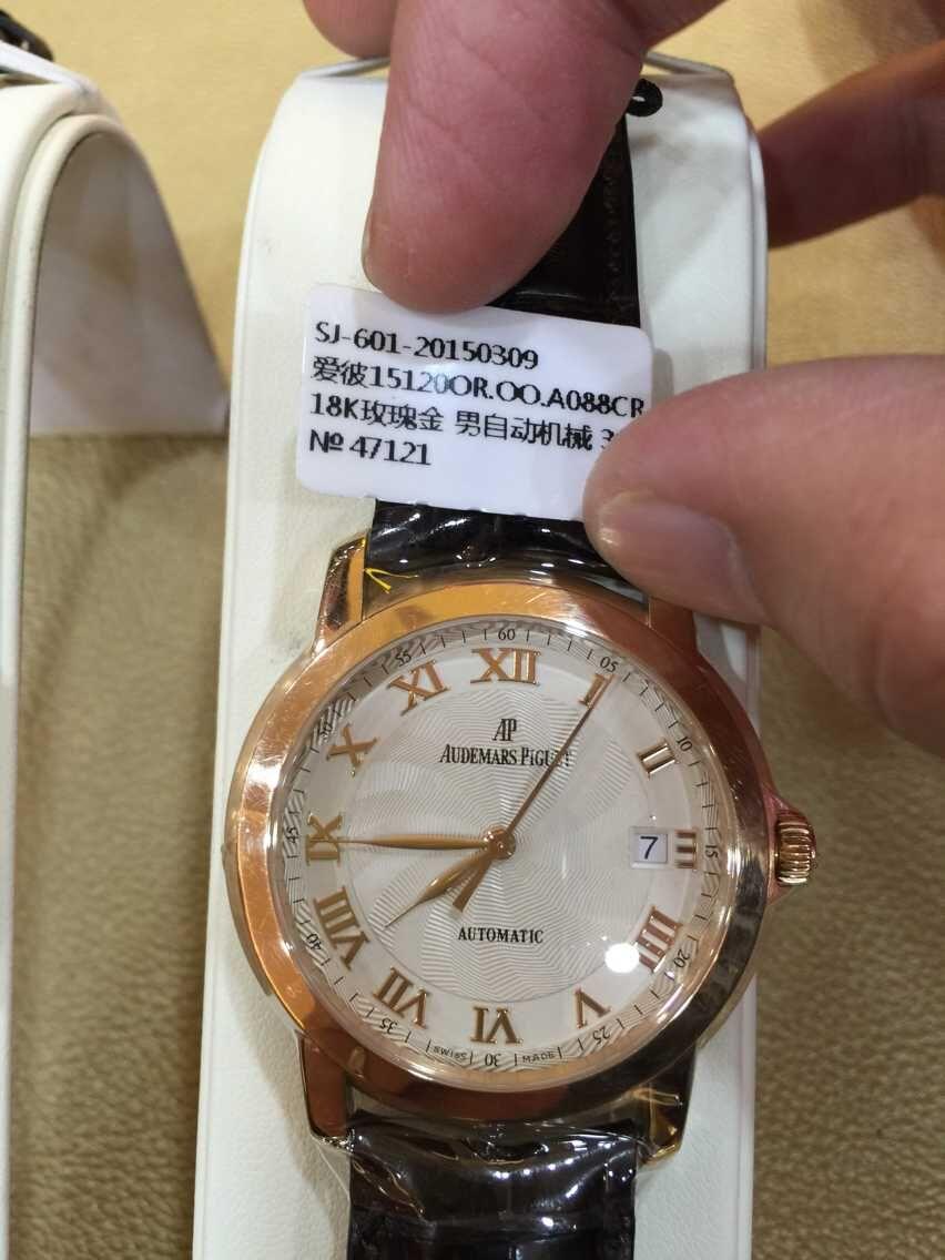 苏州二手卡地亚手表回收