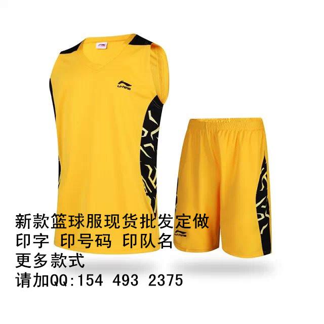 龙岗篮球服批发 龙岗篮球服定做 龙岗篮球服印号
