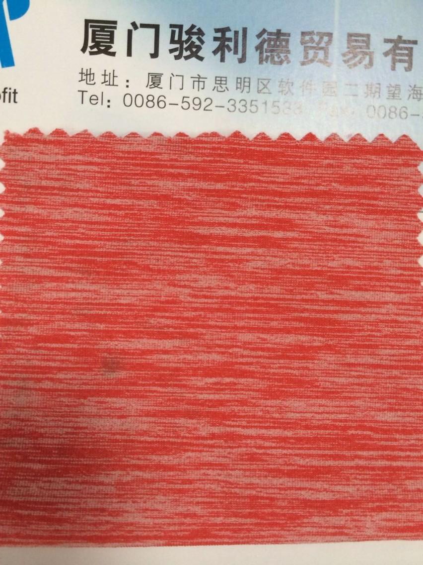 厦门哪里有提供优质的锦涤复合丝_龙岩阳涤复合丝