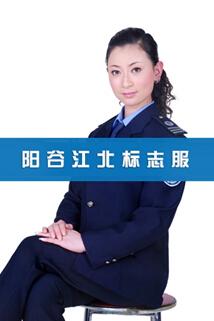 专业的卫生监督标志服_山东卫生监督标志服行情价格