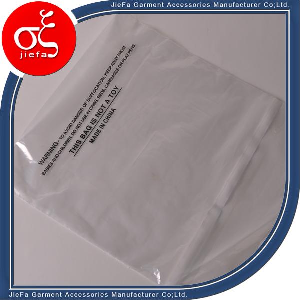 杭州哪里买合格的塑料袋 ——塑料自封袋价格