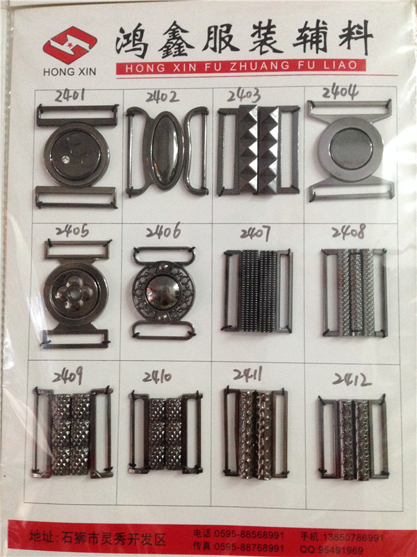 优惠的腰带扣,泉州地区特价石狮腰带扣厂家提供