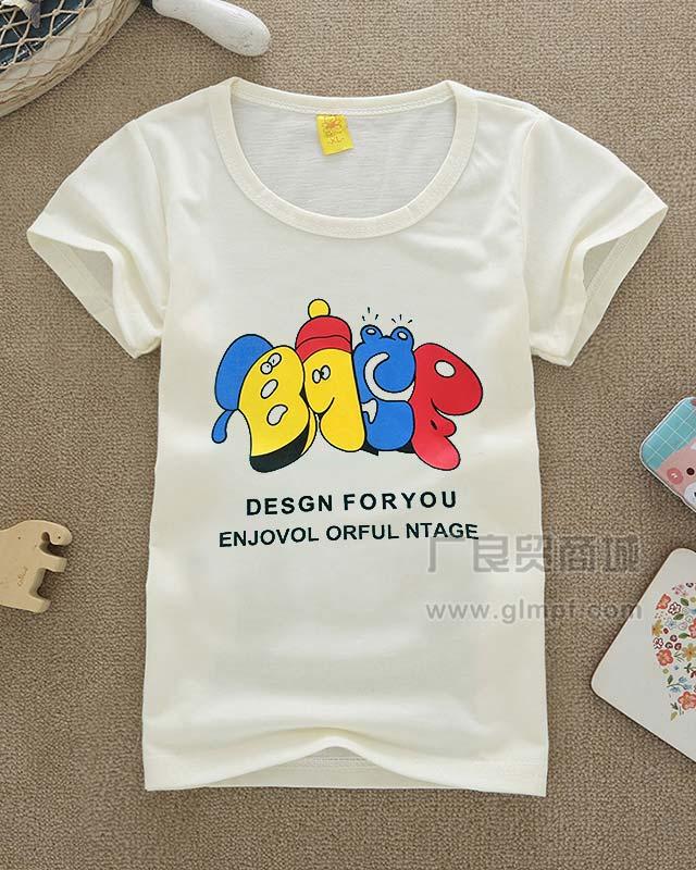 新款儿童服装批发大连儿童服装批发辽宁童装批发市场