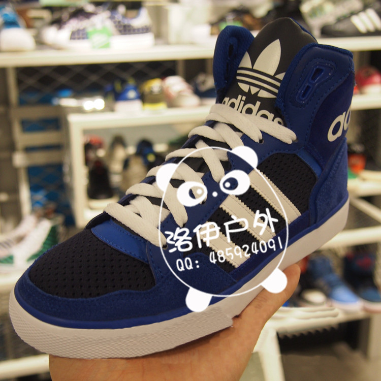 adidas三叶草女大舌头高帮鞋M20861代理加盟:福建前卫adidas三叶草女高帮鞋M20861