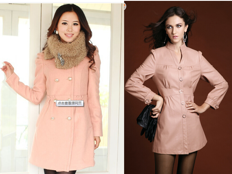 2014新款冬装低价批发|最超值的女士中年冬装供应,就在亿茂服装有限公司