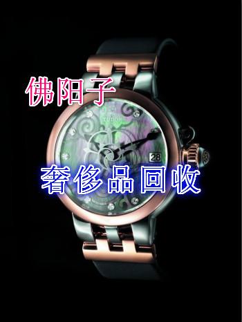 帝舵TUDOR回收   郑州手表回收