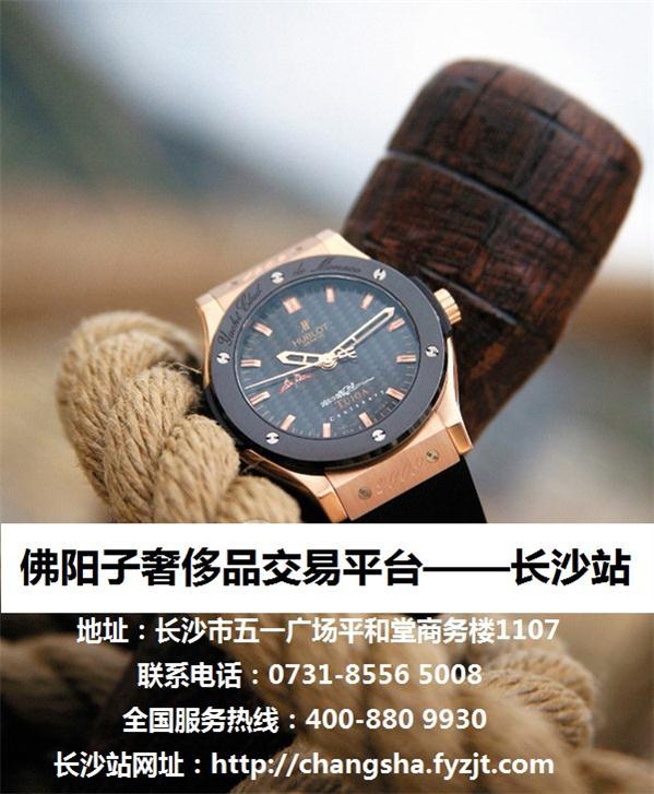 长沙回收二手名表 回收帕玛强尼自动机械手表