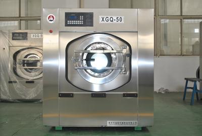 价格合理的全自动洗脱两用机|江苏专业的全自动洗脱两用机供应