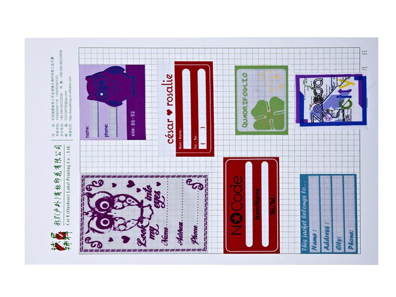 重庆丝印商标:专业的名字标丝印,百捷印花有限公司供应
