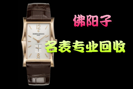 郑州回收VC江诗丹顿手表
