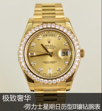 二手手表劳力士郑州回收