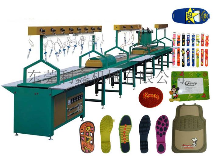 汽车脚垫生产线,汽车脚踏垫生产设备