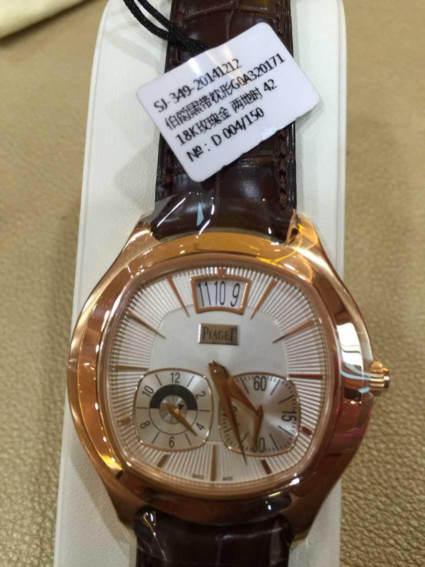 苏州哪里回收二手伯爵手表