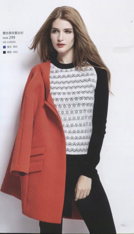 未来市场最具市场潜力的折扣品牌,阿莱贝琳品牌折扣女装