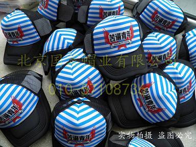 北京帽厂定做中性平纹棒球帽广告宣传帽校庆帽