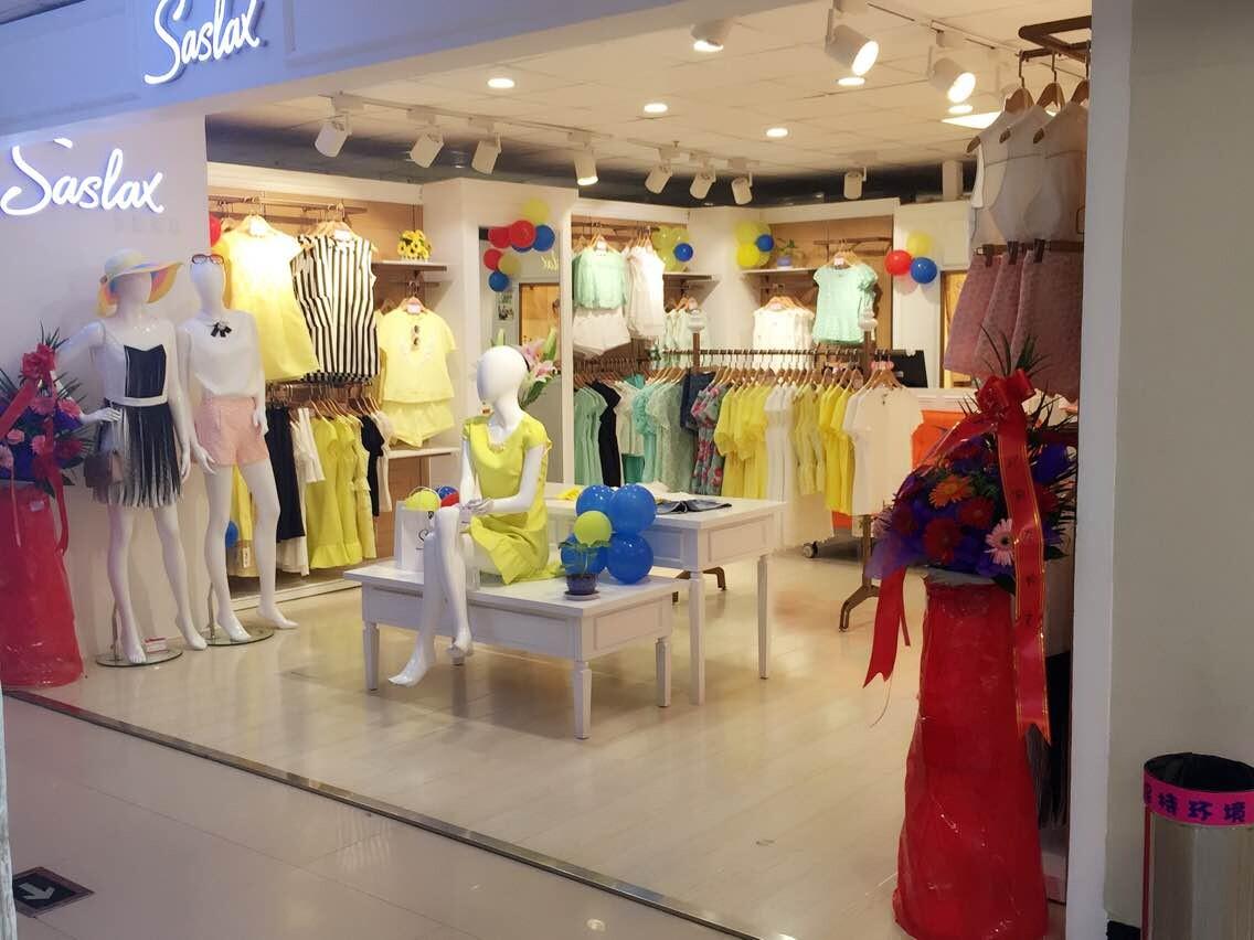 2015年广东十大女装品牌莎斯莱思Saslax加盟条件