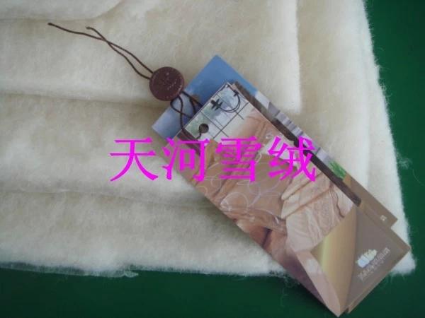 热搜羊绒絮片价格超低:大卖热搜羊绒絮片,天河绒毛制品公司供应