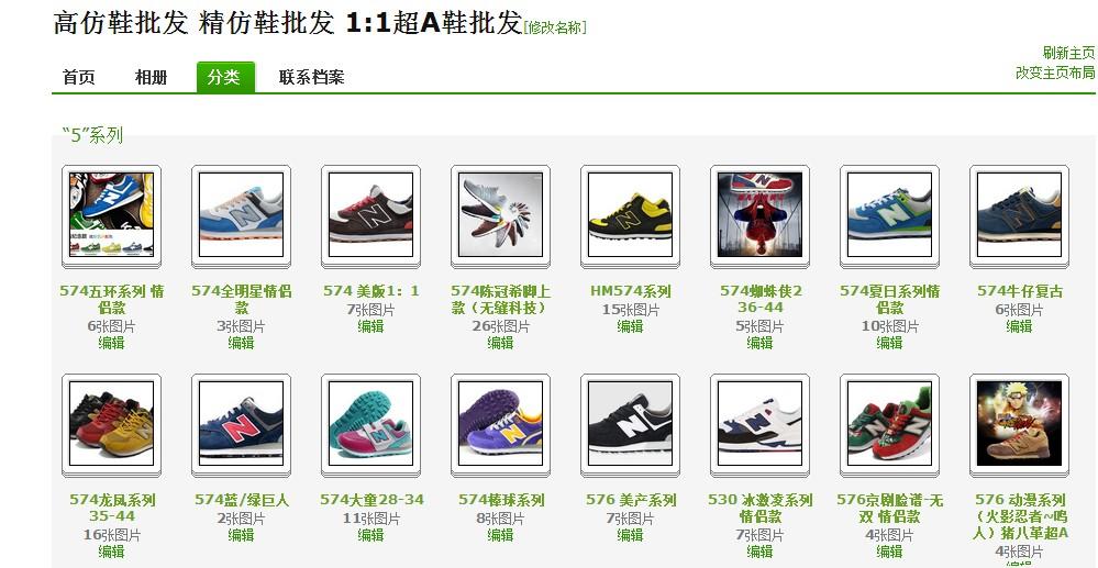 中国高仿鞋批发——最优惠的1:1超A运动鞋推荐