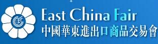 2016中国华交会展