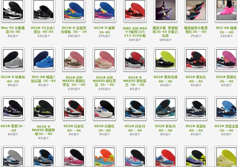 莆田有哪些领先的莆田亿全鞋业厂家:运动休闲鞋批发