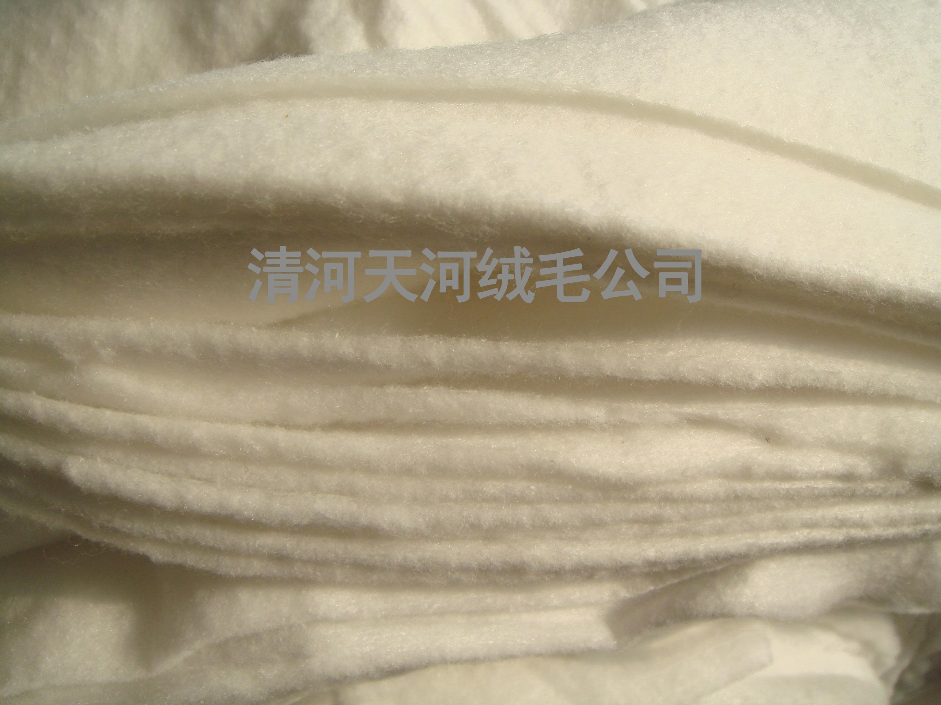 清河县羊毛絮片厂