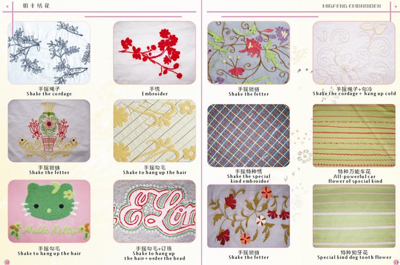 深圳各类样式绣花批发出售 广州绣花机