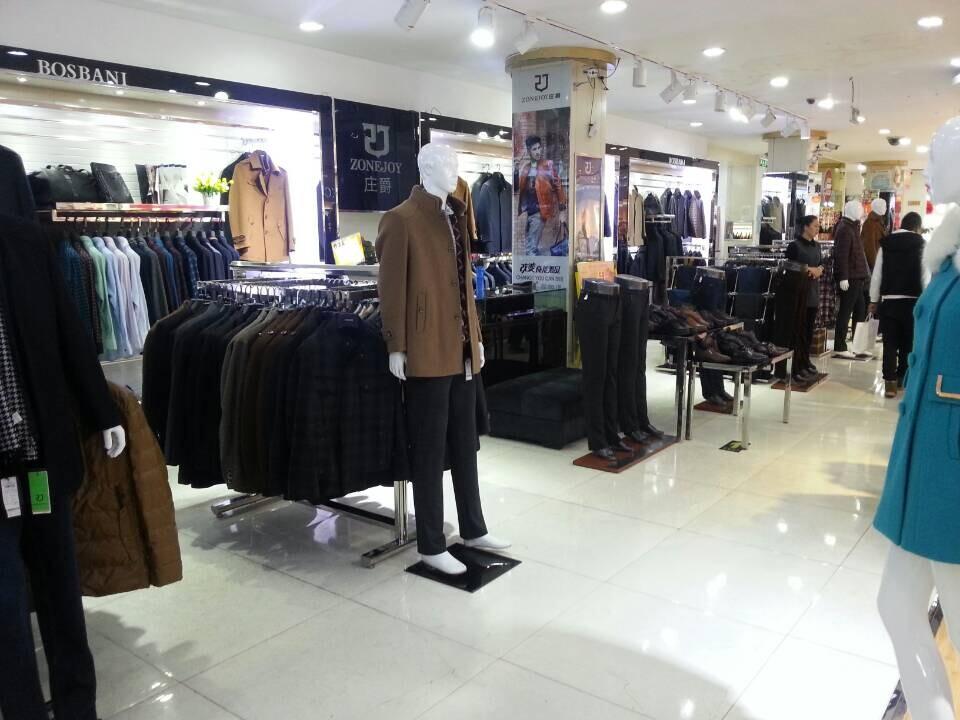 宁武庄爵男装价位:哪里有卖优惠的庄爵