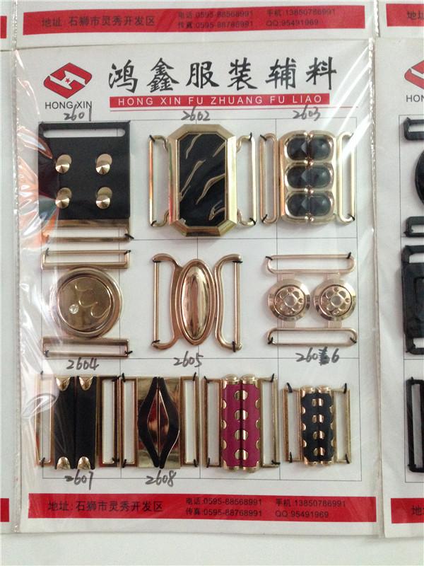 辅料低价甩卖:品牌好的腰带扣要到哪儿买